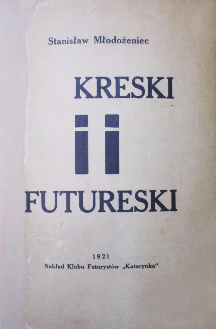 Okładka Kwadraty, 1925
