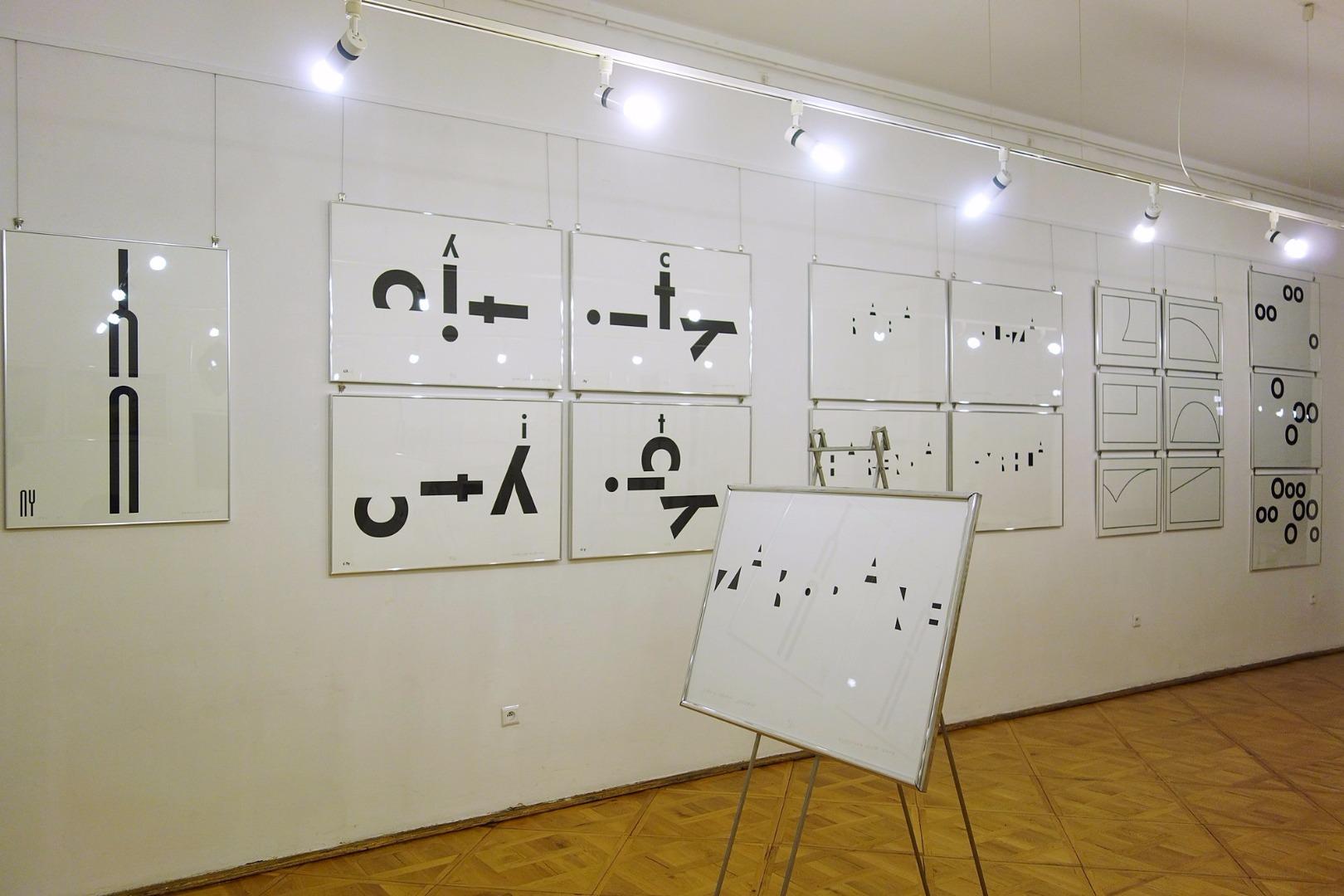 """Jan Fejkiel Gallery, Wystawa Władyslaw Pluty pt. """"Litera obrazu / Obraz litery, Kraków  2016"""