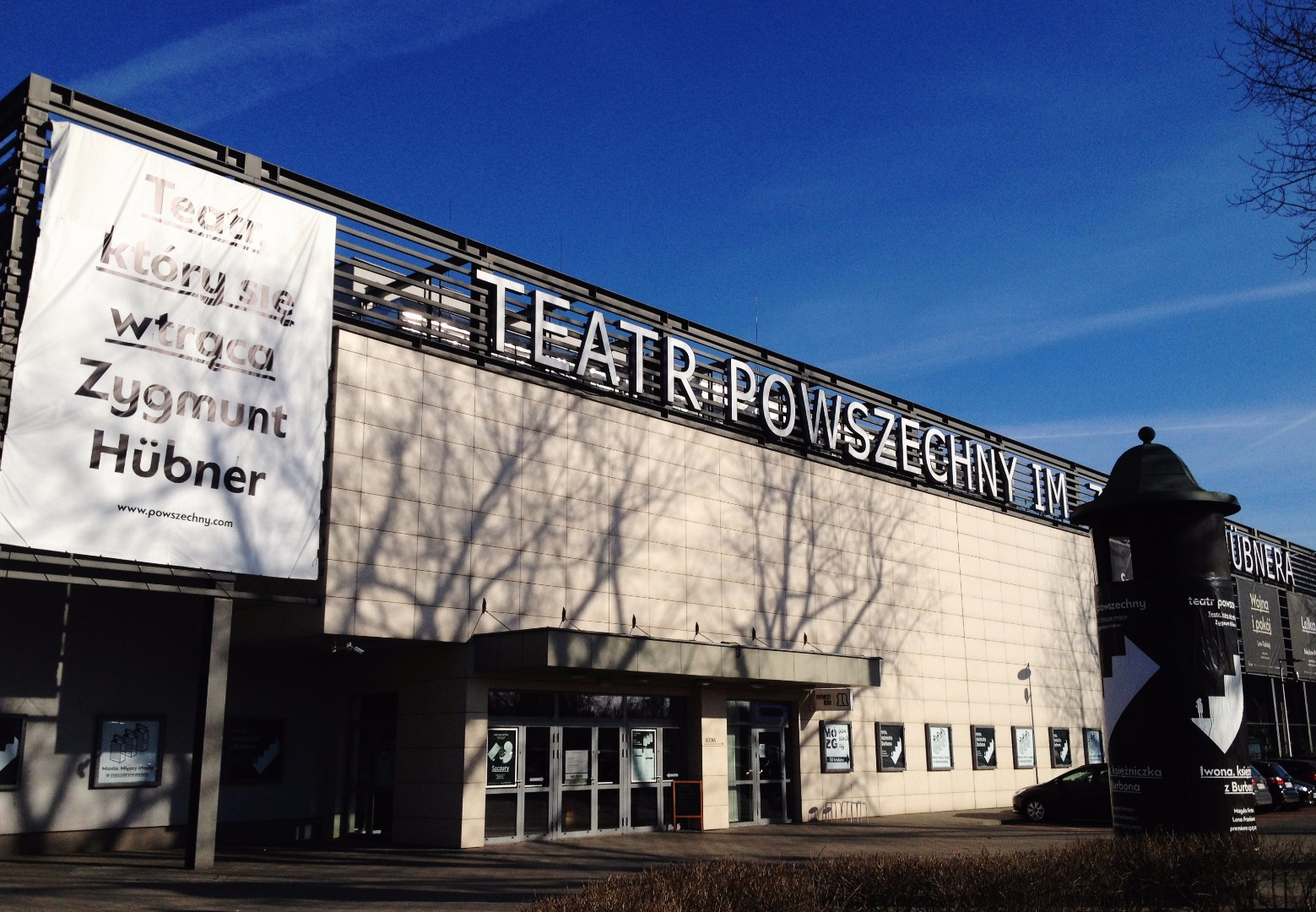 Powszechny Theatre